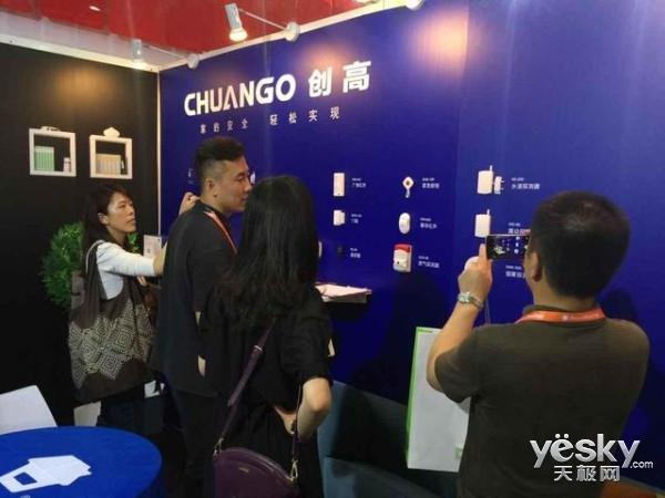 2016台北国际电脑展 欢迎物联网厂商参展