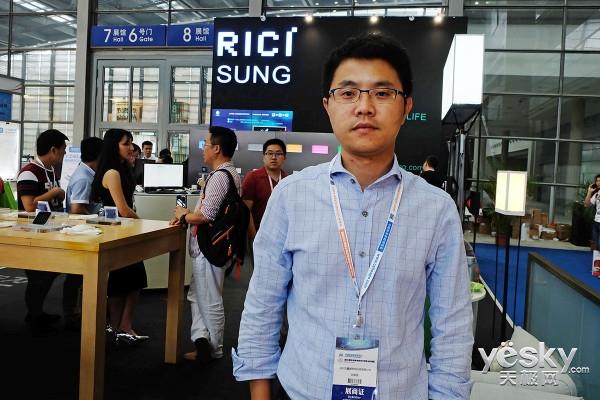 打造整体高端智能家居 专访RICI SUNG刘紫进