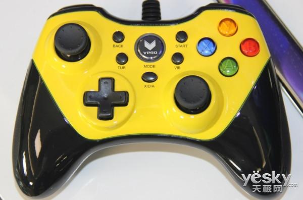 2016款雷柏V600电竞级振动游戏手柄热卖