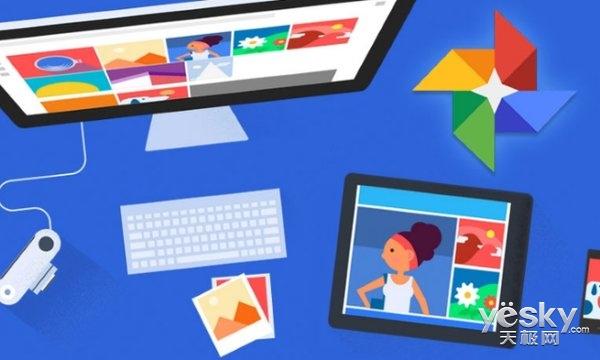 谷歌相册将为Nexus用户免费提供无限量存储