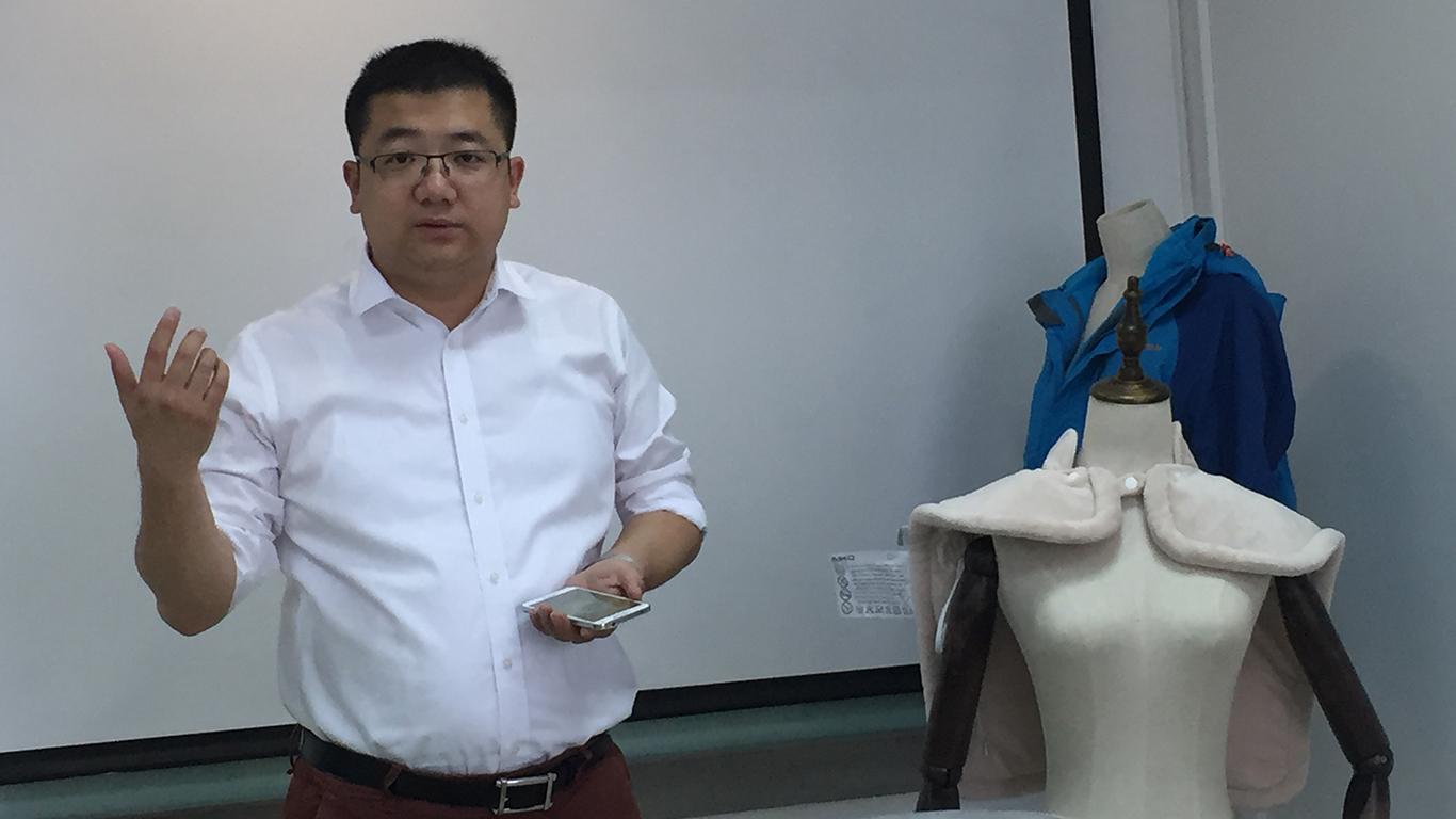 aika爱家科技陈利:创新跨界激活智能生态