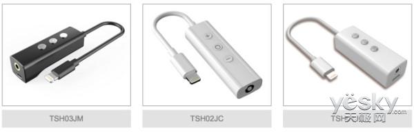 iPhone 7 Lightning耳机转换接口曝光