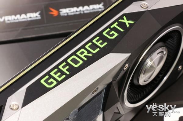 手快有手慢无 映众GTX1080 FE版少量再到