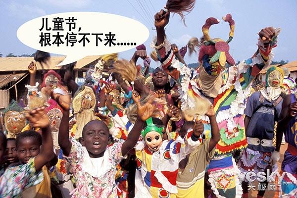 外国人是这样过儿童节的!魔域玩家表示不服