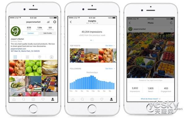 Instagram发布商业化工具优化商户沟通渠道_天极yesky新闻频道