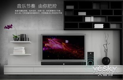 京东独家预售 JBL STV125震撼你的耳朵