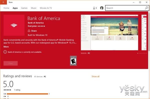 美国银行推出Windows 10 UWP应用