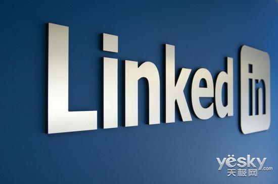简评微软262亿美元巨资收购Linkedin