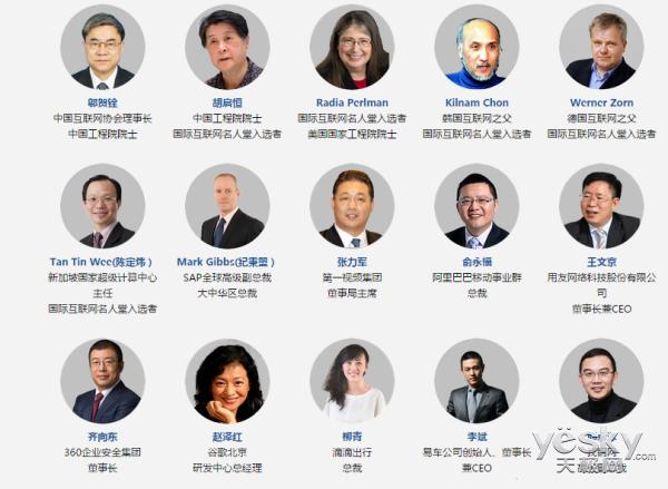 CIC2016大会亮点前瞻 首设线上互联网大会