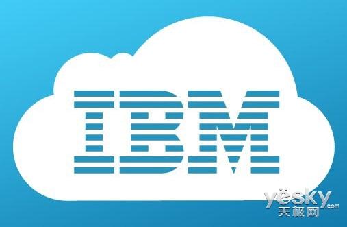 IBM和VMware、SugarCRM展开云合作