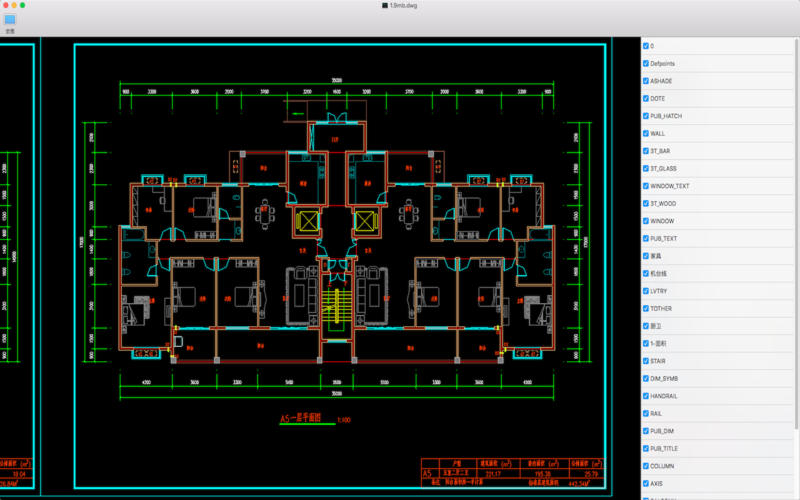 CAD迷你看图截图2