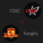 小组TONGFU VS CDEC