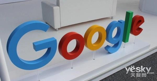 谷歌自主品牌智能手机或更接近Pixel C平板