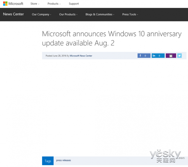微软自曝Win10一周年更新于8月2日正式发布