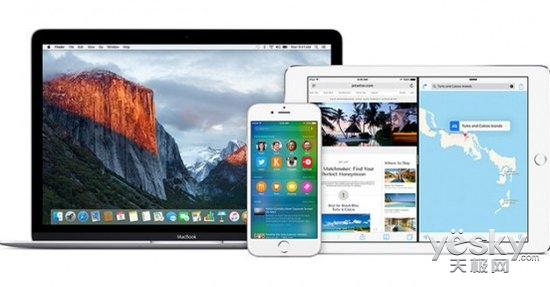 苹果向开发者和公测用户推送iOS9.3.3 Beta4