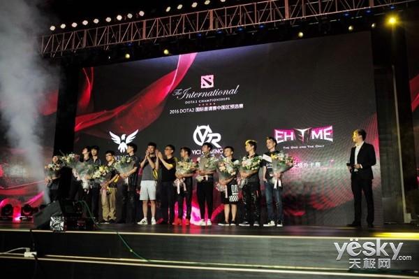 TI6中国区预选赛完美落幕 八月开启正赛