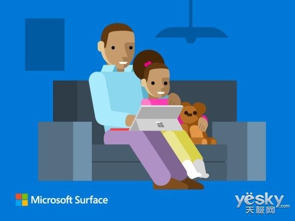 传微软将推Surface一体化台式机 最早Q3上市
