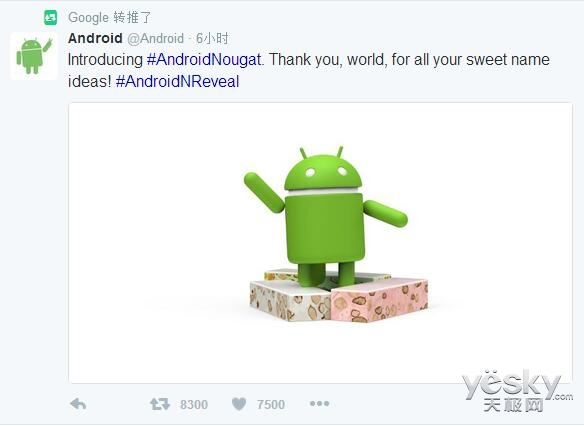 Android N系统名称终于确定:Nougat牛轧糖