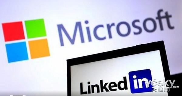 IT每日播 竞价使微软收购LinkedIn多掏50亿