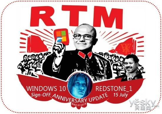 WZor:Win10红石RTM版最早7月8日签署完成