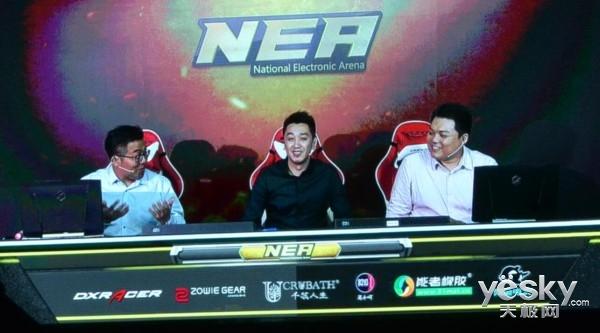 NEA2016决赛第三日 鸟巢上演最终决战