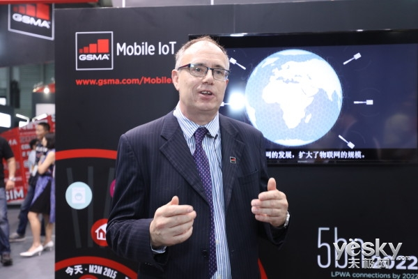 谈移动物联网未来 访GSMA互联生活市场总监