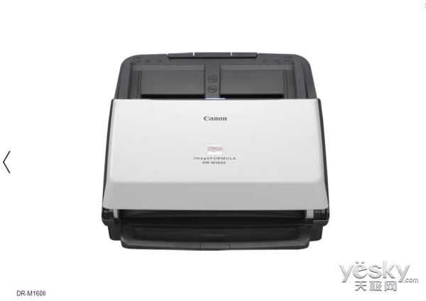 佳能M160II扫描仪价格9500元