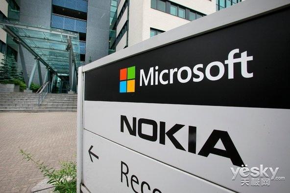 IT每日播 微软宣布关闭芬兰手机部门