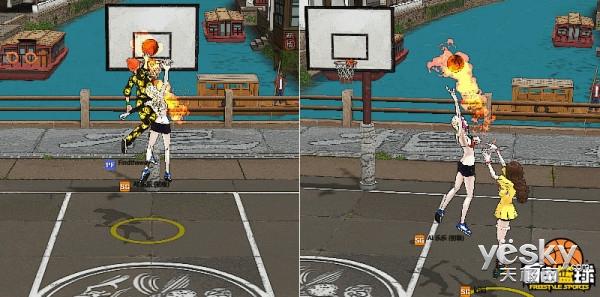 《自由篮球》特效花式系统炸裂登场