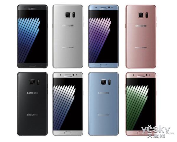 诚意满满 三星Note7手机8月2日发布完就上市