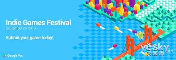 IndieGamesFestival:独立游戏开发者的盛宴