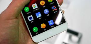 360手机N4S发布 360OS2.0让用户更有安全感