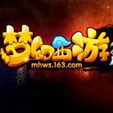 刘诗诗宣传视频