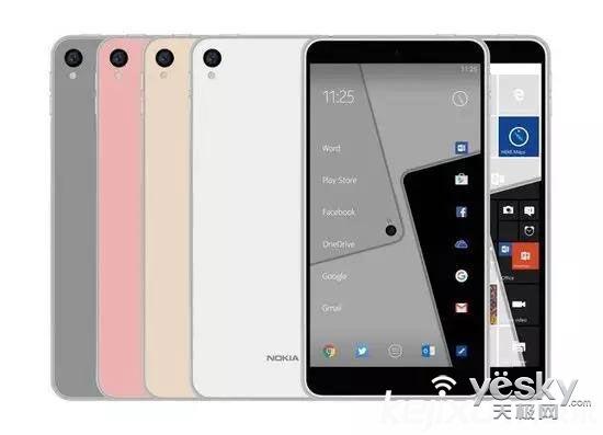 诺基亚Android智能手机非官方概念图流出