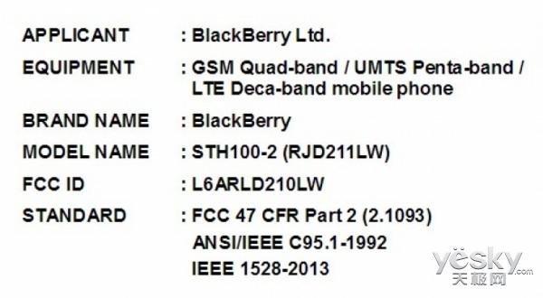 黑莓NEON获FCC认证:升级版Alcatel Idol 4