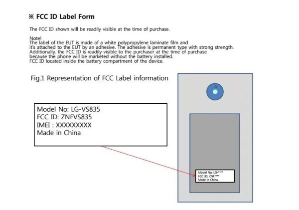 LG新机获FCC认证 疑似LG V10继任机型