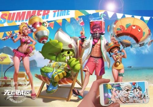 清凉夏日祭 无尽战区泳装派对主题时装曝光