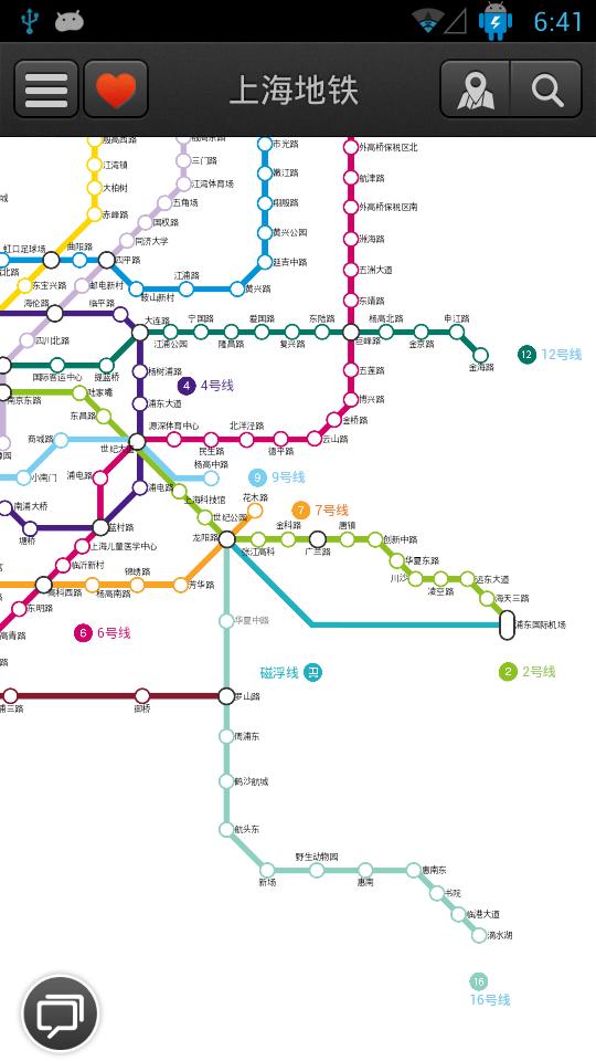 上海地铁截图3