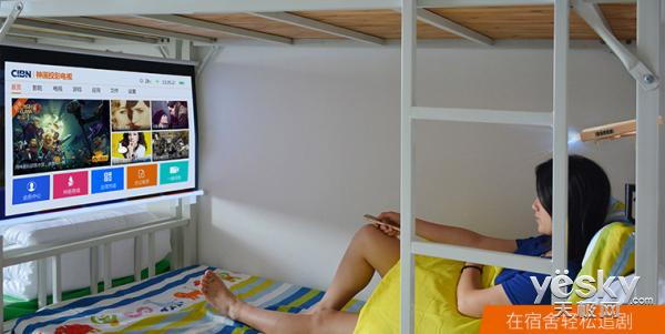 空调西瓜准备好了 家庭影院微型投影仪推荐