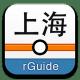 上海地铁标题图