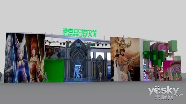 360游戏2016CJ展台曝光