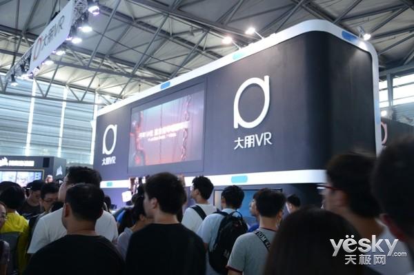 chinajoy2016:大朋VR展台报道