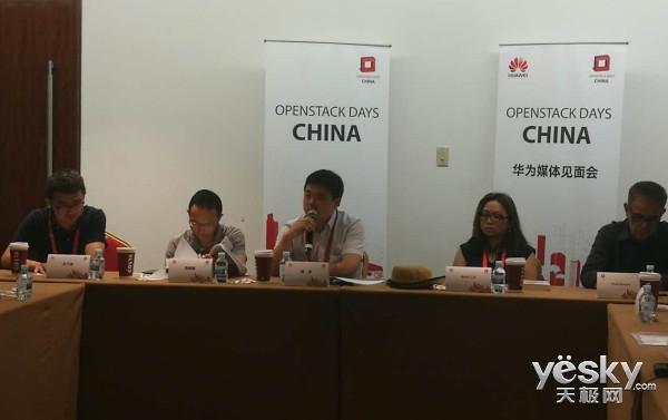 OpenStack Days China见闻:华为的执念