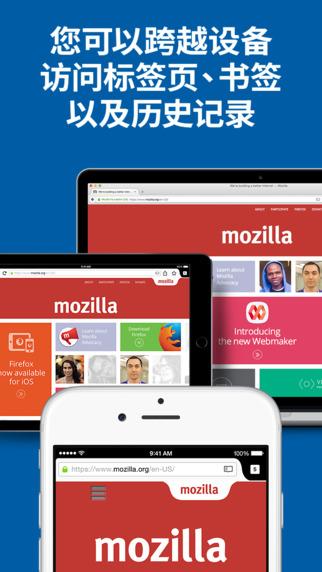 Firefox 火狐浏览器截图2