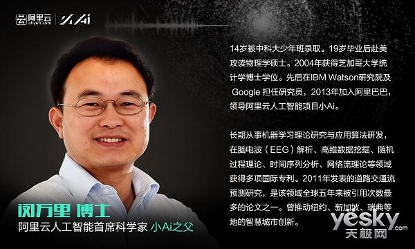 IT每日播 亚马逊正式落地中国经营云服务