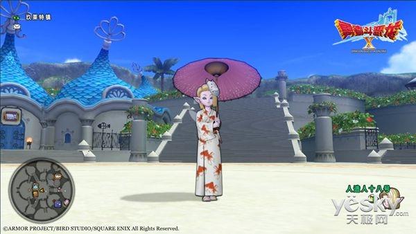 《勇者斗恶龙X》潮人时装秀 Avatar系统大赏