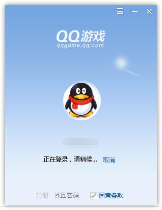 QQ游戏2016测试版截图5