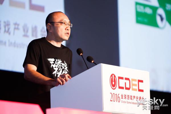 星耀360游戏盛典 看游戏布局和未来产品趋势