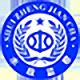 水利工程质量监督执法管理系统