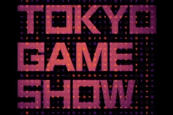 微软确认不参加东京游戏展 自己办展会